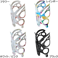 Butterfly bottle cage